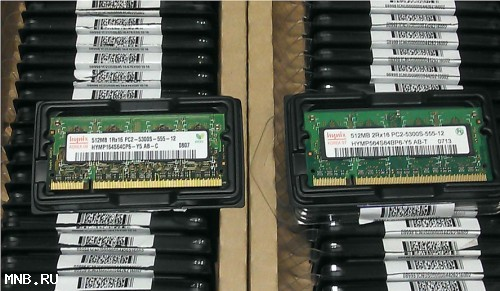 256mb ddr333 cl2.5
