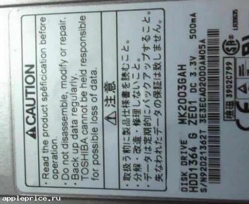 Toshiba MK2003GAH - hard drive - 20 GB - ATA-100