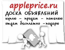 MacBook Pro 15 2011 на запчасти