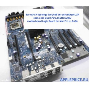 motherboard Logic Board for Mac Pro 1,1 A1186
