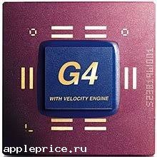 Velocity Engine powerpc g4 466
