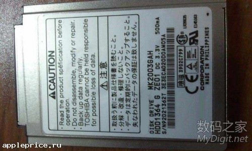 Жесткий диск Toshiba SH081HA iPod 80 gb