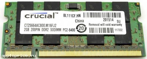 Upgrade DDR MacBook